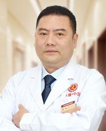陈斌 腋臭首席医师